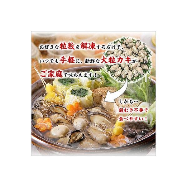 \最安値挑戦!1,999円送料無料/ (カキ 牡蠣)ジャンボ広島かき1kg(解凍後850g/30粒前後2Lサイズ 加熱用)送料無料|kouragumi|05