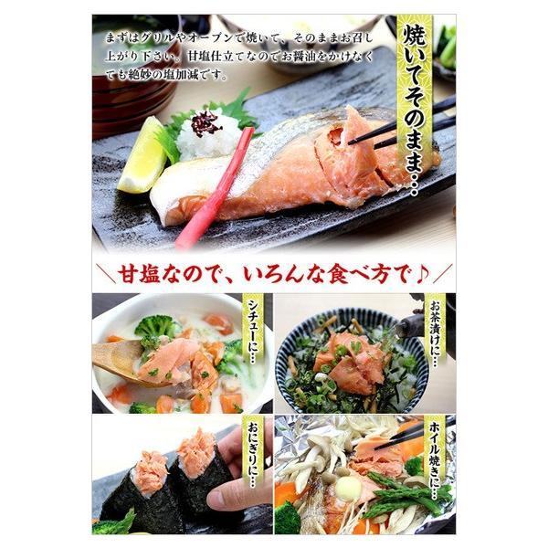 銀鮭 甘塩 半身フィーレ 丸ごと1枚(1kg前後)|kouragumi|03