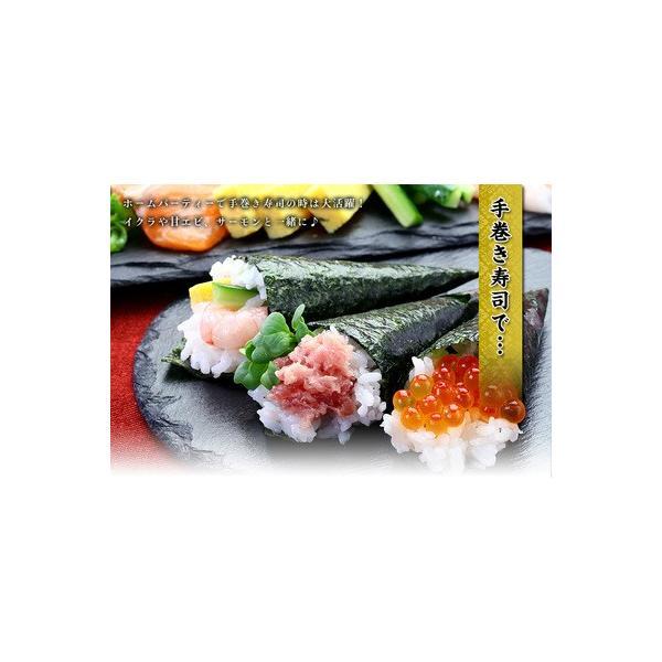 ネギトロ とろけるネギトロどっさり500g(100g×5袋)|kouragumi|04