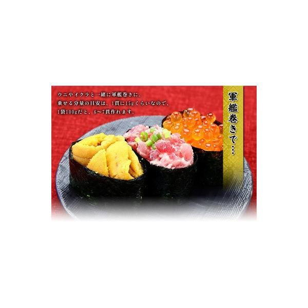 ネギトロ とろけるネギトロどっさり500g(100g×5袋)|kouragumi|05