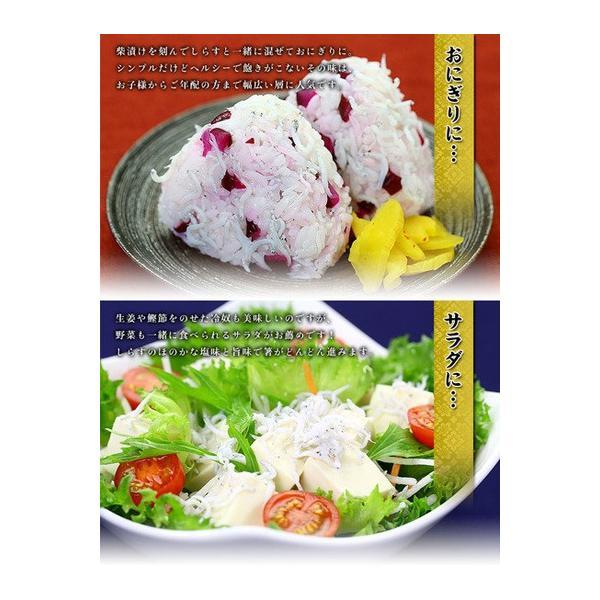 (シラス しらす) 無添加&無漂白の一級品! 静岡県産 釜揚げしらす 業務用たっぷり1kg 食べ放題|kouragumi|04