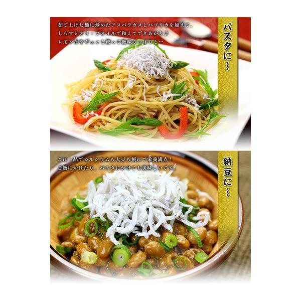 (シラス しらす) 無添加&無漂白の一級品! 静岡県産 釜揚げしらす 業務用たっぷり1kg 食べ放題|kouragumi|06