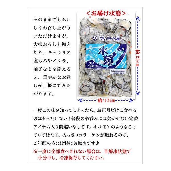 天然コラーゲンたっぷり♪北国の高級珍味!氷頭なます(鮭軟骨の酢和え)業務用たっぷり500g【ひずなます】|kouragumi|03
