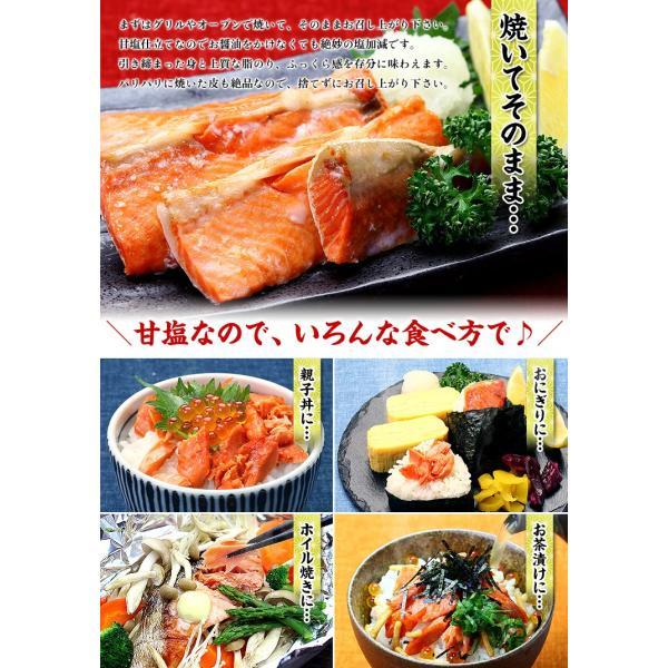 人気の希少部位!天然紅鮭ハラスたっぷり500g(約5〜10本入り/バラツキあり)【はらす】【ハラス】|kouragumi|03