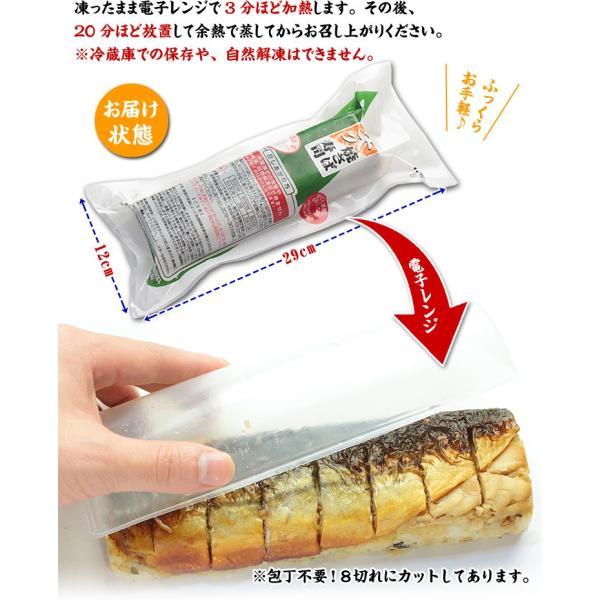 脂ののった肉厚な焼さばと酢飯のハーモニー♪【福井名物】焼さば寿司×1本(8貫/カット済み)|kouragumi|02