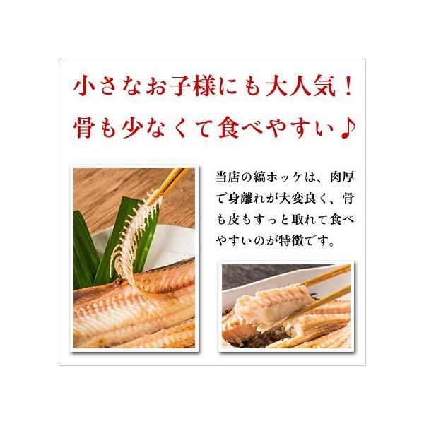 干物 特大 縞ホッケ 干物 2尾セット  実店舗で人気 ほっけ シマ 一夜干し しま ホッケ|kouragumi|03