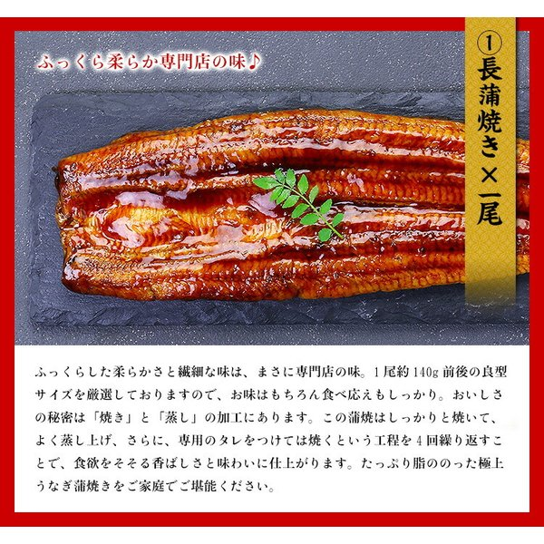 (敬老の日 土用 丑の日) 鹿児島県産 贅沢うなぎ3種食べ比べセット (長蒲焼き約130g×1尾、カットうなぎ蒲焼き50g×1枚、きざみうなぎ60g×1袋)|kouragumi|03