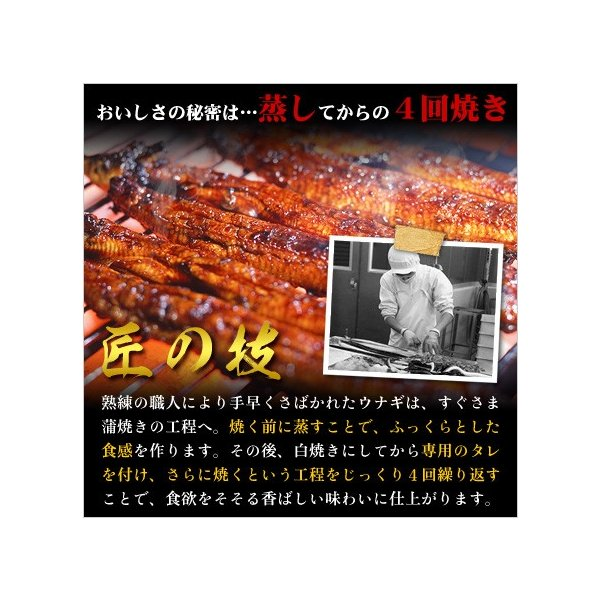 (敬老の日 土用 丑の日) 鹿児島県産 贅沢うなぎ3種食べ比べセット (長蒲焼き約130g×1尾、カットうなぎ蒲焼き50g×1枚、きざみうなぎ60g×1袋)|kouragumi|06