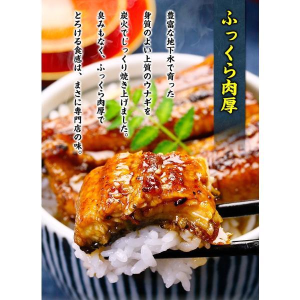(うなぎ 鰻 ウナギ) 超特大 肉厚 カット うなぎ 蒲焼き 3食分 / 300g(100g×3枚入り) 国産うなぎの半値以下! まとめ買い割引クーポンあり|kouragumi|02
