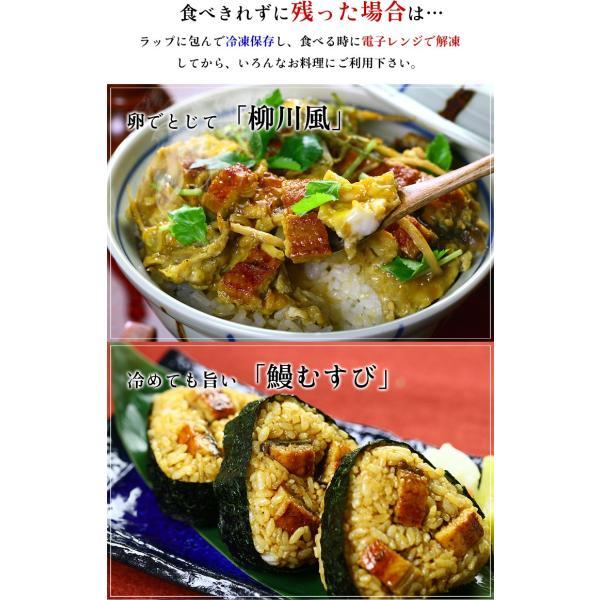 (うなぎ 鰻 ウナギ) 超特大 肉厚 カット うなぎ 蒲焼き 3食分 / 300g(100g×3枚入り) 国産うなぎの半値以下! まとめ買い割引クーポンあり|kouragumi|06