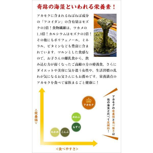 国産天然完熟アカモク 100g×5P 食べ放題 あかもく アカモク ぎばさ ギバサ 花まつも kouragumi 04