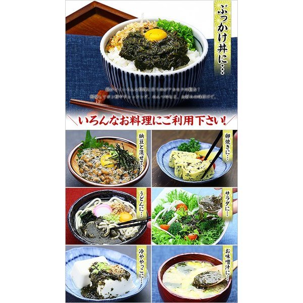 国産天然完熟アカモク 100g×5P 食べ放題 あかもく アカモク ぎばさ ギバサ 花まつも kouragumi 06