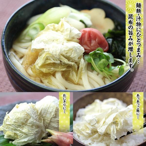 太白おぼろ昆布15g【ヤマトタカハシ】【手けずりおぼろ】 kouragumi 03