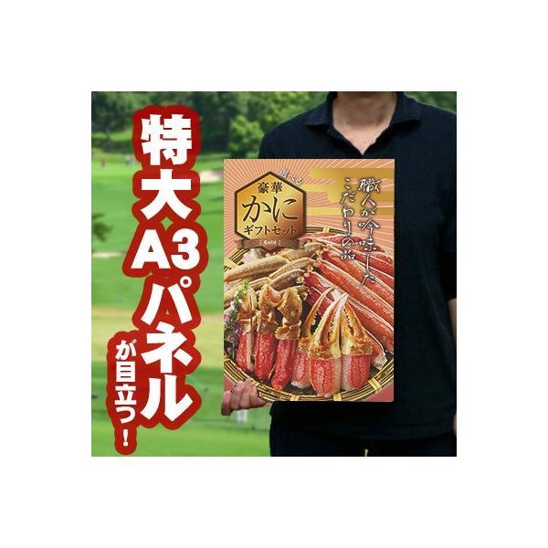 景品 かに 「豪華かに目録ギフトセット 〈ゴールド〉5千円コース」 |目録|ギフト|賞品|かに|カニギフト|送料無料|他の商品と同梱不可|kouragumi|02