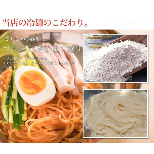 【メール便】【送料無料】ビビン麺 5食セット 1000円ポッキリ 当店1番人気の冷麺から新商品が登場。甘辛いビビンバソースが魅力|kourai5920|05