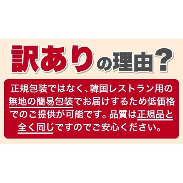 【メール便】【送料無料】ビビン麺 5食セット 1000円ポッキリ 当店1番人気の冷麺から新商品が登場。甘辛いビビンバソースが魅力|kourai5920|06