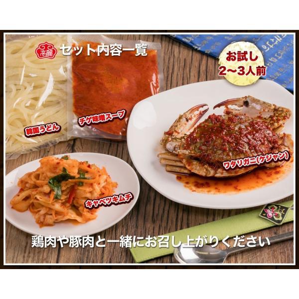 かに カニ 蟹 送料無料 ワタリガニ(ケジャン)を丸ごと一匹使用した韓国チゲ鍋 キャベツキムチ入り。複数購入がお得。ワタリガニのエキスが染み出てスープが濃厚|kourai5920|03