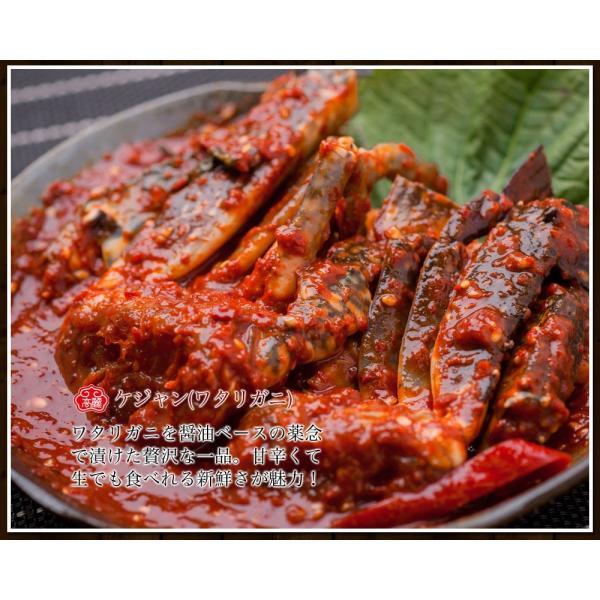 かに カニ 蟹 送料無料 ワタリガニ(ケジャン)を丸ごと一匹使用した韓国チゲ鍋 キャベツキムチ入り。複数購入がお得。ワタリガニのエキスが染み出てスープが濃厚|kourai5920|05