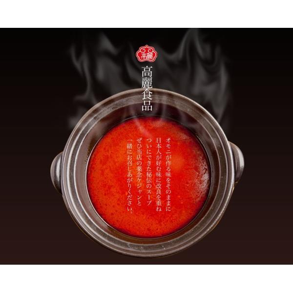 かに カニ 蟹 送料無料 ワタリガニ(ケジャン)を丸ごと一匹使用した韓国チゲ鍋 キャベツキムチ入り。複数購入がお得。ワタリガニのエキスが染み出てスープが濃厚|kourai5920|06