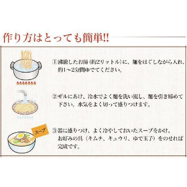 ポイント消化 食品 送料無料 韓国冷麺5食セット セール 訳あり 888円ポッキリ 業務用 お試し 送料別商品との同梱不可 無地パッケージのため訳あり価格|kourai5920|03