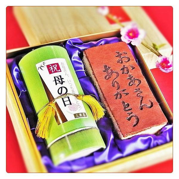 遅れてごめんね! 母の日ギフト 特撰日本茶と焼印カステラの贈り物 お茶 ギフト ∬JT-2L(S)§|kourinen