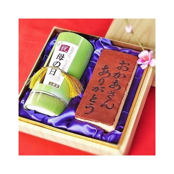 遅れてごめんね! 母の日ギフト 特撰日本茶と焼印カステラの贈り物 お茶 ギフト ∬JT-2L(S)§|kourinen|02