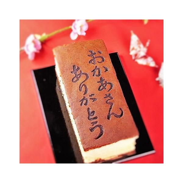 遅れてごめんね! 母の日ギフト 特撰日本茶と焼印カステラの贈り物 お茶 ギフト ∬JT-2L(S)§|kourinen|03