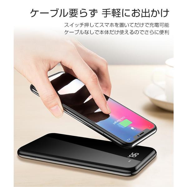 モバイルバッテリー Qi ワイヤレス充電器 10000mAh 薄型 大容量 軽量  LED 残量表示 iPhoneX iPhone X iPhone8 Galaxy S6 S7 S8 S8+ など対応|kouseisyouten|03