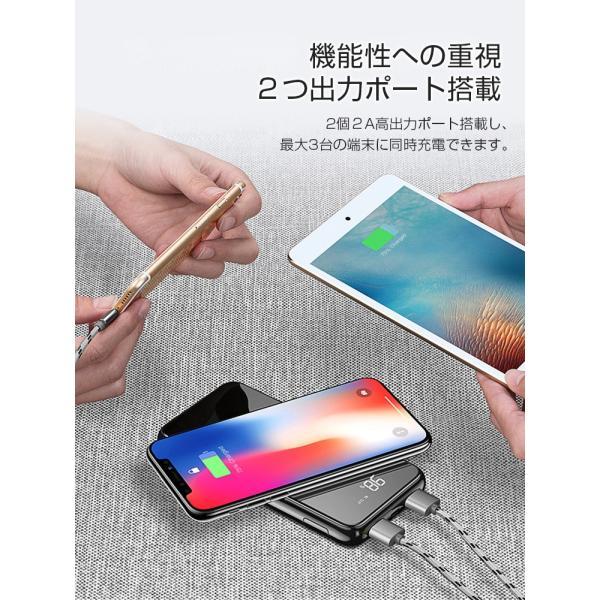 モバイルバッテリー Qi ワイヤレス充電器 10000mAh 薄型 大容量 軽量  LED 残量表示 iPhoneX iPhone X iPhone8 Galaxy S6 S7 S8 S8+ など対応|kouseisyouten|04