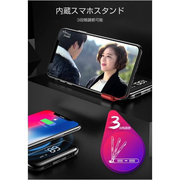 モバイルバッテリー Qi ワイヤレス充電器 10000mAh 薄型 大容量 軽量  LED 残量表示 iPhoneX iPhone X iPhone8 Galaxy S6 S7 S8 S8+ など対応|kouseisyouten|05
