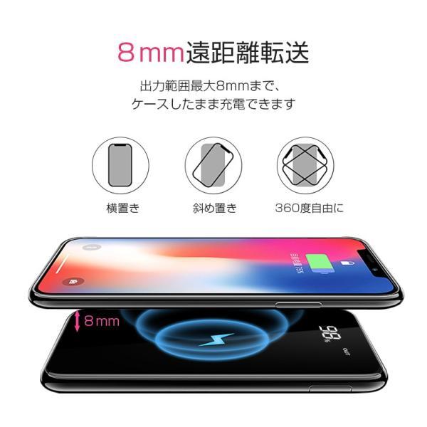 モバイルバッテリー Qi ワイヤレス充電器 10000mAh 薄型 大容量 軽量  LED 残量表示 iPhoneX iPhone X iPhone8 Galaxy S6 S7 S8 S8+ など対応|kouseisyouten|06