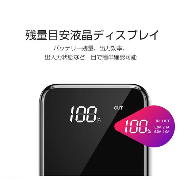 モバイルバッテリー Qi ワイヤレス充電器 10000mAh 薄型 大容量 軽量  LED 残量表示 iPhoneX iPhone X iPhone8 Galaxy S6 S7 S8 S8+ など対応|kouseisyouten|08