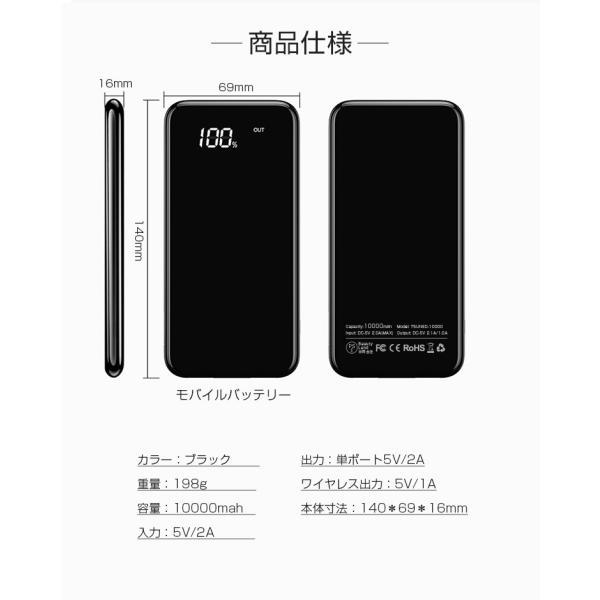 モバイルバッテリー Qi ワイヤレス充電器 10000mAh 薄型 大容量 軽量  LED 残量表示 iPhoneX iPhone X iPhone8 Galaxy S6 S7 S8 S8+ など対応|kouseisyouten|10