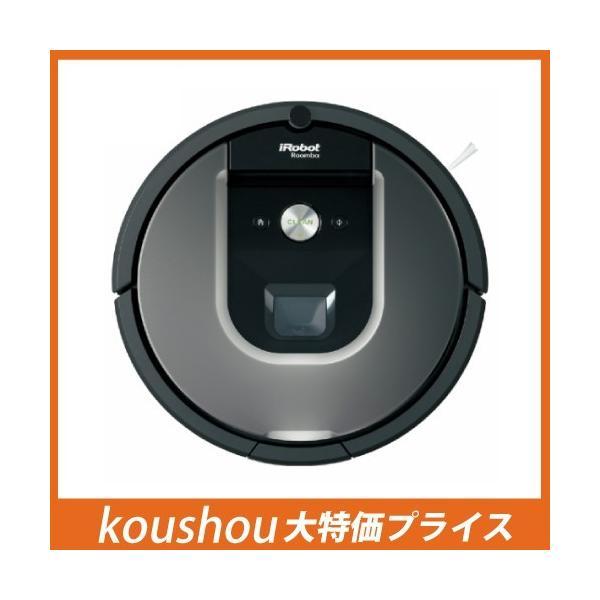アイロボット iRobot  掃除機 床拭きロボット ルンバ960 R960060 メッドシルバー|koushou
