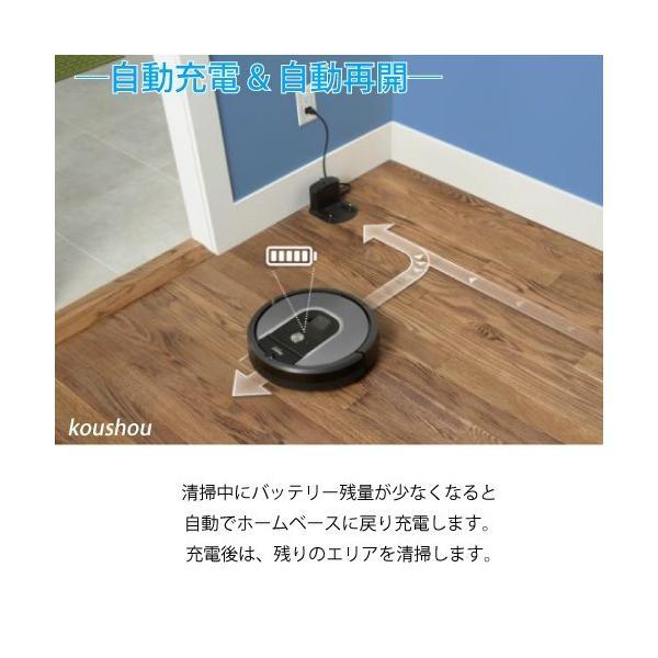 アイロボット iRobot  掃除機 床拭きロボット ルンバ960 R960060 メッドシルバー|koushou|04