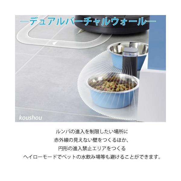 アイロボット iRobot  掃除機 床拭きロボット ルンバ960 R960060 メッドシルバー|koushou|05