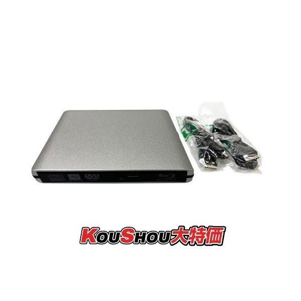 USB3.0接続外付けブルーレイドライブBD/DVD/CD書込可・読取可Windows/Mac両対応パナソニックUJ-260ドラ