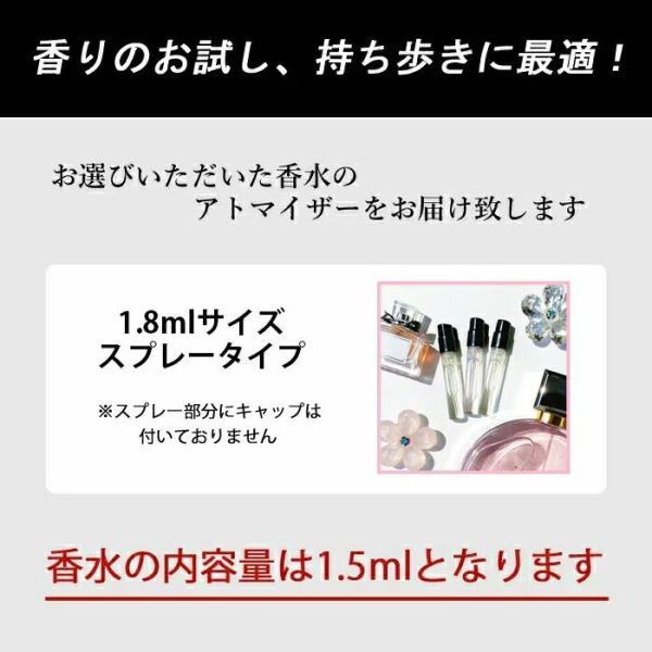 ジェイセント J-Scent 花街 Hanamachi EDP 1.5ml アトマイザー お試し 香水 レディース メンズ ユニセックス 【メール便送料無料】【5】|kousui-kan|02