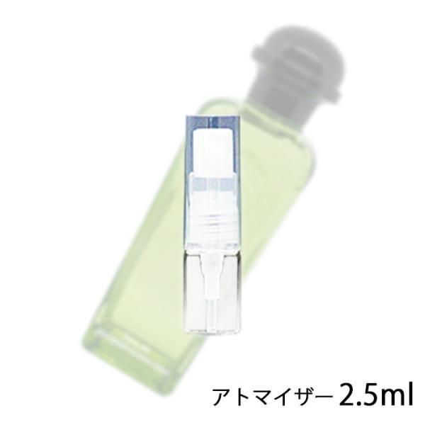 香水エルメスHERMESコロンエルメスオードゥパンプルムースローズオーデコロン2.5mlアトマイザーお試しユニセックス人気ミニ