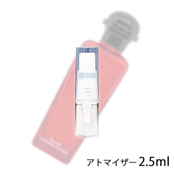 香水エルメスHERMESコロンエルメスオードゥルバーブエカルラットオーデコロン2.5mlアトマイザーお試しユニセックス人気ミニ