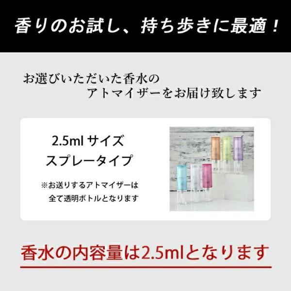 ディオール DIOR ミスディオール オリジナル オードゥトワレ 2.5ml アトマイザー お試し 香水 レディース 人気 ミニ【メール便送料無料】|kousui-kan|02