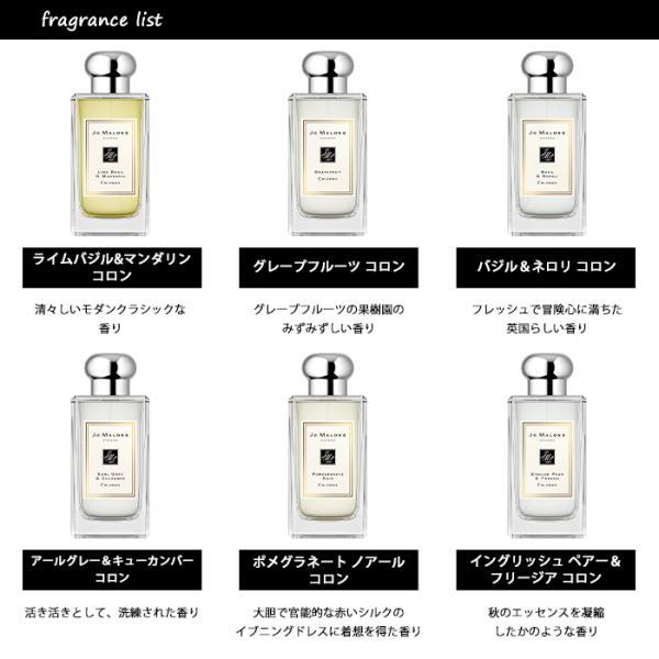 ジョーマローン JO MALONE アトマイザー 選べる2本セット 各1.5ml 香水 コロン メンズ レディース ユニセックス 【メール便送料無料】|kousui-kan|02