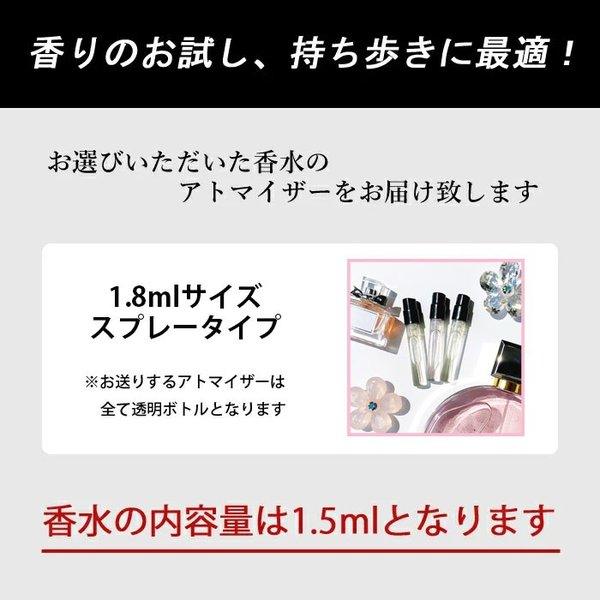 メンズ 人気 ブランド アトマイザー 選べる3本セット 各1.5ml 香水 【メール便送料無料】|kousui-kan|07