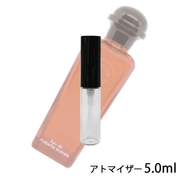 香水エルメスHERMESコロンエルメスオードゥルバーブエカルラットオーデコロン5mlアトマイザーお試しユニセックス人気ミニ 5m
