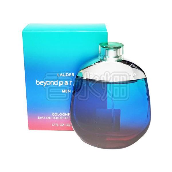 エスティローダービヨンドパラダイスメンEDTSP50ml香水フレグランス