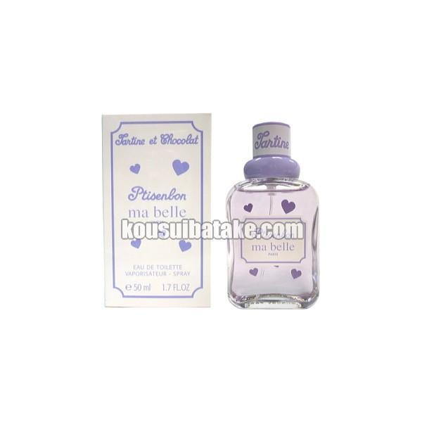 ジバンシイ プチサンボン マベル EDT SP 50ml 香水 フレグランス|kousuibatake1