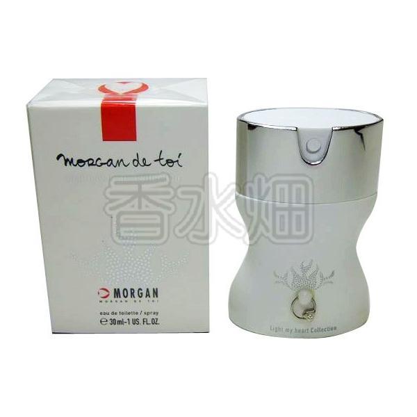 モルガン モルガン ドゥ トワ ライト マイ ハート コレクション EDT SP 30ml 香水 フレグランス kousuibatake1