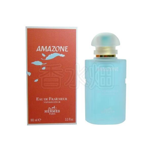 【リニューアル版ではありません】 エルメス アマゾンライト  EDF SP 100ml 香水 フレグランス|kousuibatake1|02