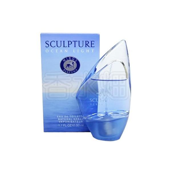 ニコス スカルプチャー オーシャン ライト EDT SP 50ml 香水 フレグランス|kousuibatake1