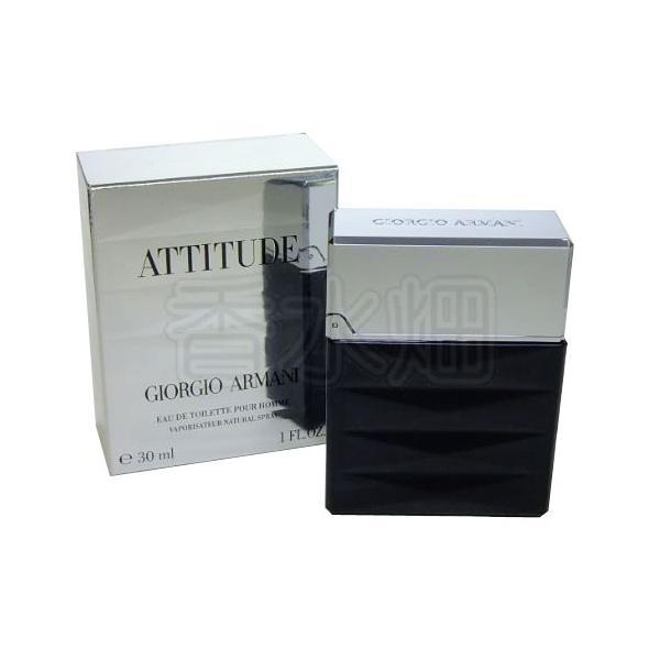 ジョルジオ アルマーニ アティチュード EDT SP 30ml 香水 フレグランス|kousuibatake1